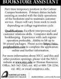 Book Store Assistant Wanted